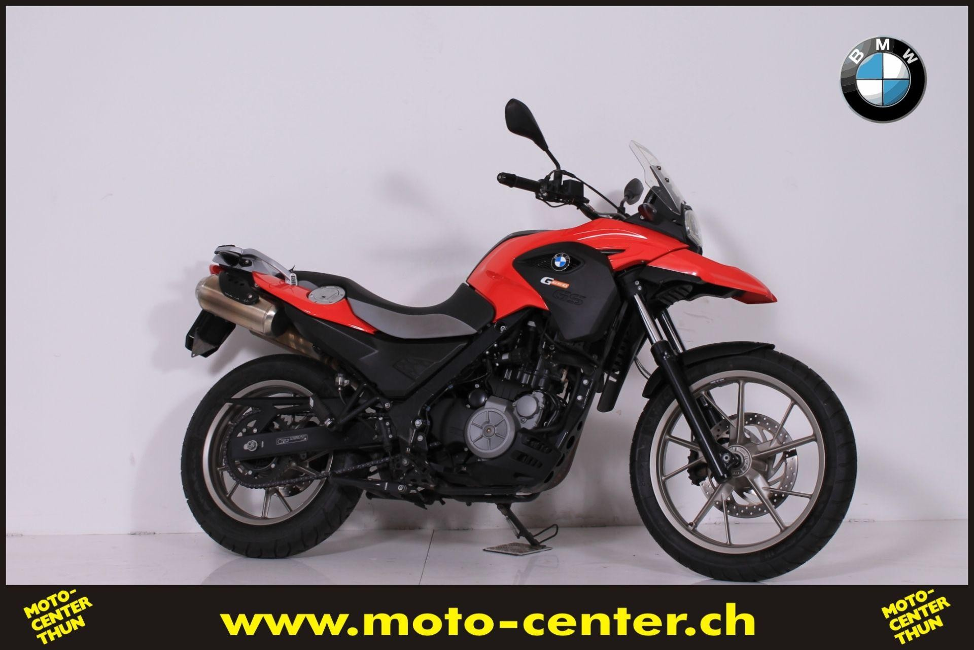 bmw g 650 gs mit tieferlegung moto center thun steffisburg occasion. Black Bedroom Furniture Sets. Home Design Ideas