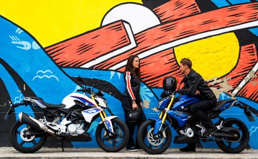 BMW Motorrad Weltneuheit
