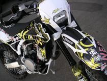 Motorrad kaufen Vorführmodell HUSQVARNA 510 TE (enduro)