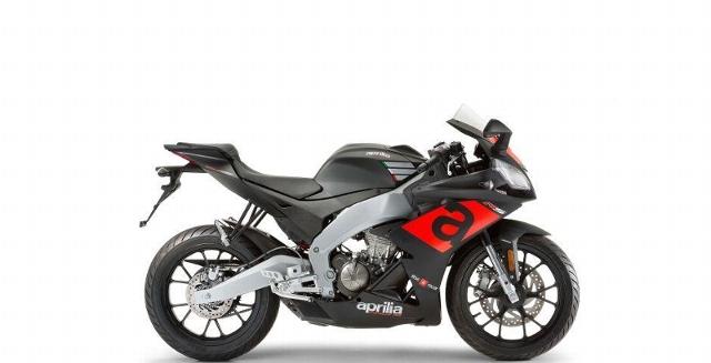 Motorrad kaufen APRILIA RS 4 125 ABS Occasion
