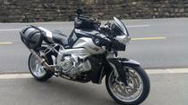 Motorrad kaufen Occasion BMW K 1200 R (naked)