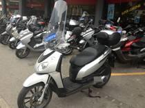 Motorrad kaufen Occasion PIAGGIO Carnaby 250 i.e. (roller)