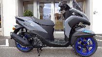 Töff kaufen YAMAHA Tricity 125 Modell 2020 Roller