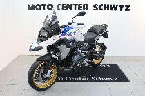 Motorrad kaufen Vorführmodell BMW R 1250 GS (enduro)