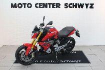 Acheter une moto neuve BMW G 310 R ABS (naked)