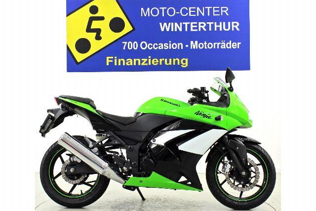 Motorrad kaufen KAWASAKI Ninja 250R Occasion