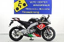 Buy motorbike Pre-owned APRILIA RS 4 50 (sport)