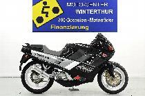 Motorrad kaufen Occasion CAGIVA Freccia 125 C12 (sport)
