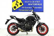 Motorrad kaufen Neufahrzeug YAMAHA MT 07 Moto Cage ABS (naked)