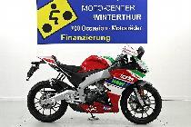 Motorrad kaufen Neufahrzeug APRILIA RS 125 Tuono (sport)