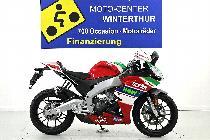 Motorrad kaufen Neufahrzeug APRILIA RS 125 ABS (sport)