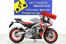Motorrad kaufen Neufahrzeug APRILIA Tuono 660 ABS (naked)