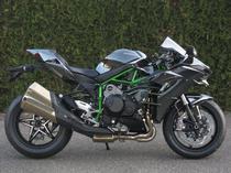 Acheter une moto neuve KAWASAKI Ninja H2 (sport)