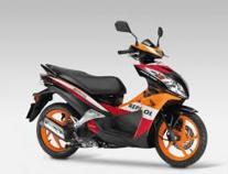 Motorrad Mieten & Roller Mieten HONDA NSC 50 2WH (Roller)