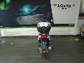 KYMCO Agility 125 City Plus Neufahrzeug
