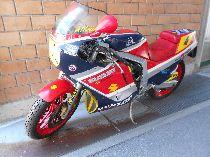 Motorrad kaufen Oldtimer SUZUKI GSXR (sport)