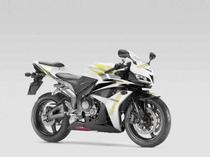 Acheter une moto Occasions HONDA CBR 600 RR (sport)