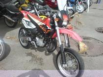 Acheter une moto Occasions APRILIA MX 125 (enduro)
