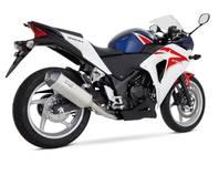 Acheter une moto Occasions HONDA CBR 250 RA ABS (sport)