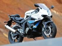 Motorrad kaufen Occasion HYOSUNG GT 250 (sport)