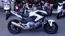 Motorrad kaufen Occasion HONDA NC 700 XD Dual Clutch ABS (enduro)