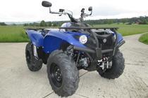 Motorrad kaufen Neufahrzeug YAMAHA Quad YFM 700 Kodiak (quad-atv-ssv)