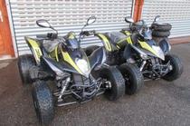 Motorrad kaufen Neufahrzeug KYMCO Maxxer 300 (quad-atv-ssv)