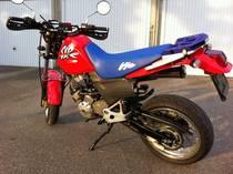 Motorrad kaufen Occasion HONDA SLR 650 (supermoto)