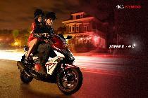 Motorrad kaufen Occasion KYMCO Super 8 50 il (roller)