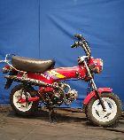 Motorrad kaufen Occasion HONDA Spezial (minibike)