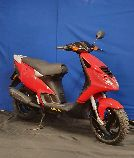 Motorrad kaufen Occasion PIAGGIO NRG 50 (45km/h) (roller)