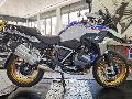 BMW R 1250 GS Style HP / 1 Hand Occasion