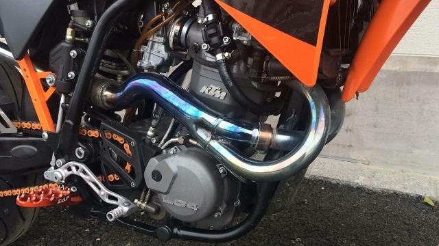 Motorrad kaufen KTM 660 SMC Supermoto Comp. Occasion
