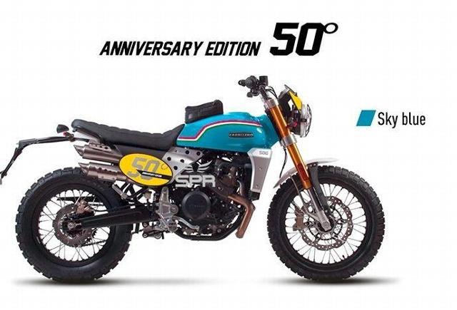 Motorrad kaufen FANTIC MOTOR Caballero 500 Scrambler Edition Neufahrzeug