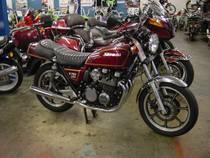 Motorrad kaufen Oldtimer KAWASAKI KZ 750 E