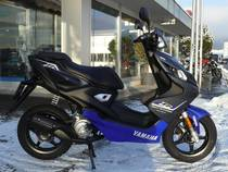 Töff kaufen YAMAHA Aerox R NS 50 Race Blu / Modell 2014 Roller