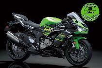 Motorrad kaufen Neufahrzeug KAWASAKI ZX-6R Ninja (sport)