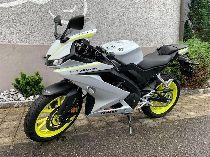 Motorrad kaufen Occasion YAMAHA R125 (sport)