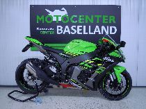 Motorrad kaufen Neufahrzeug KAWASAKI ZX-10R Ninja (sport)