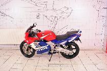 Motorrad kaufen Occasion HONDA NSR 125 R (sport)
