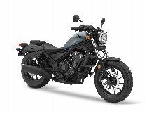 Motorrad kaufen Neufahrzeug HONDA CMX 500 Rebel (custom)