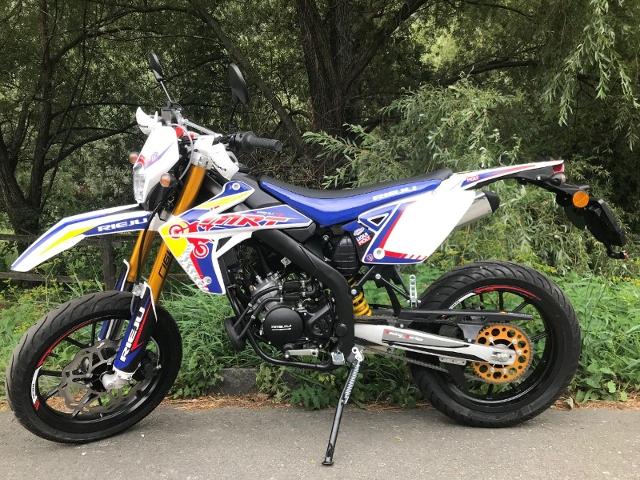 Acheter une moto RIEJU MRT 50 Occasions