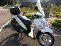 Motorrad kaufen Occasion YAMAHA HW 125 (roller)