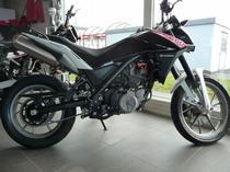 Motorrad kaufen Neufahrzeug HUSQVARNA 650 TR Strada (enduro)