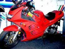 Motorrad kaufen Vorführmodell SUZUKI RF 600 R (sport)
