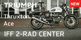 Triumph Iff 2Rad Center